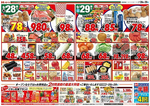 oonohara2.jpg